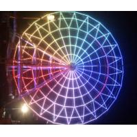 Buy cheap Miracle Bean SMD5050 IP67 White Color 20mm LED Pixel Light For Ferris Wheel from wholesalers