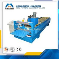 China Color Steel Galvanized Metal Aluminum Roof Tile Roll Forming Machine ISO Approval on sale