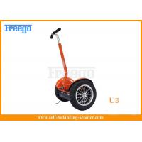 China 36V 12AH Power Battery Two Wheel Electric Scooter For Police Patrol And Leisure wholesale