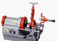 China PipeThreadingMachine wholesale