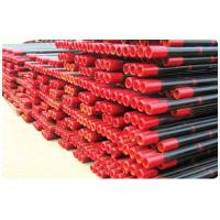 Buy cheap J55 Oil Tube from wholesalers