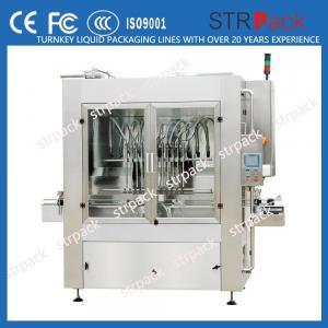 Buy cheap Equipamento de enchimento da pasta servo totalmente automático da máquina de enchimento para o champô from wholesalers