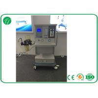 China 4 Tube Flow Meters Gas Anesthesia Machine With Medical Oxygen / Nitrous Oxide wholesale