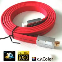 China RED HDMI Flat Cable with Gold Plated Zinc Alloy Connector, Supports 3D/Ethernet wholesale