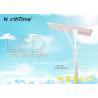 China Алюминиевые солнечные уличные фонари СИД, уличные светы панели солнечных батарей продолжают 4 дождливого дня wholesale
