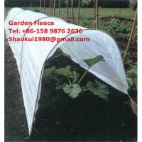 China PP Nonwoven Fabric for Agriculture on sale