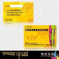 China Access Control Blank PVC Cards Hot Silver Gold Hot Stamping wholesale