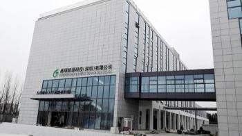 Shenzhen Garaye Energy Technology Co., Ltd