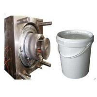 Buy cheap 20L Bucket Injection Molding Molds Home Appliance Plastic Injection Tooling from wholesalers