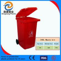 China Extra strength plastic wheelie bin trash can refuse bin 240L wholesale