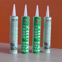 China Butyl joint sealant for concrete on sale