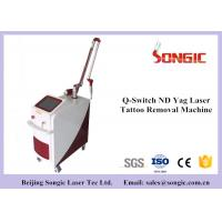 Buy cheap High Power Vertical Q Switched ND YAG Laser Tattoo Removal Machine from wholesalers