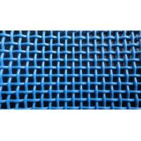 Blue and white polyester wire mesh for barn/mews-china factory