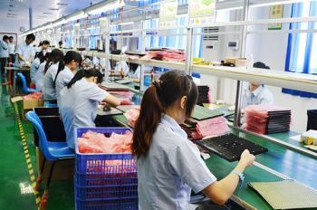 Shenzhen Lightin Technology Co ,.Ltd