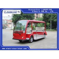 Buy cheap Red Battery Operated Electric Sightseeing Car With 5 Seats Low Noise from wholesalers