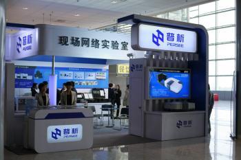 Beijing Purkinje General Instrument Co., Ltd.