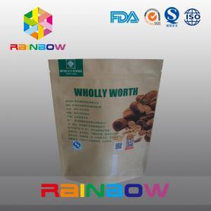 China OEM Moisture Proof Dry Food Packaging Kraft Paper Ziplock Bags With Custom Printing on sale