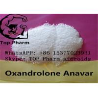 China 99% purity Oxandrolone/Anavar CAS 53-39-4 oral steroids best for gain muscle wholesale