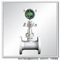 China heavy oil flow meter(LCD) pules output wholesale