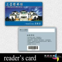 China CR80 Offset Printing Barcode Plastic Cards For Malls / Convenience Stores wholesale