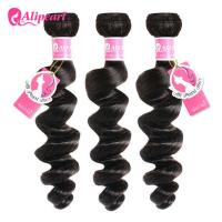 China Curly Loose Wave Brazilian Hair Weave Bundle 1B Natural Color Last Long wholesale