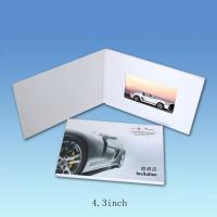 China 10 Inch Video Birthday Cards Motion Sensor Or Light Sensor With 2GB Memory wholesale