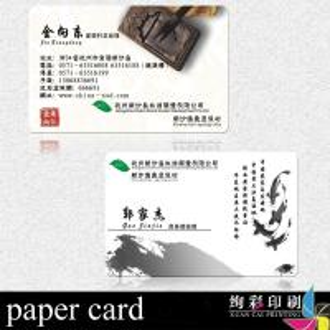 China Paper Offset Printing Membership Cards wholesale