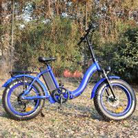 China Blue Color Beach Electric Bike , Women'S Electric Bicycle Max Speed 30 - 50 Km/H wholesale