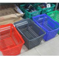 China Retail Plastic Fruit Hand Shopping Basket , Hollow Out Storage Shopping Hand Baskets wholesale