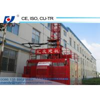 China SC100 One Cage 1000KG Material and Passenger Temporary Construction Elevators wholesale