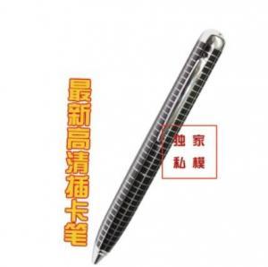 China Card pen camera wholesale