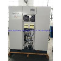 China 22kw Anest Iwata oil free scroll air compressor 8bar from Japan for hospital project on sale