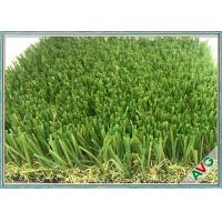 China PU Coating Commercial Outdoor Fake Grass Durable S Shape Monofil PE + Curled PPE wholesale