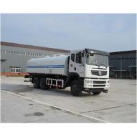 China 9760×2500×2990mm Used Water Tank Truck , Second Hand Water Trucks 18 Cubic Meter wholesale