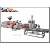 China PP PE PVC Rubber EVA Two Stage Extruder Plastic Granulator Machine PLC Control wholesale