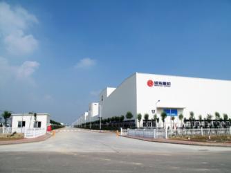 Weichai Power Generation Taizhou Co.,Ltd
