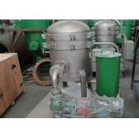 China SZL Series Vertical Pressure Leaf Filter Carbon Steel Material Color Customized wholesale