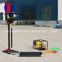 China BXZ-2L Vertical backpack core drilling machine for sale on sale