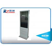 China 32 Inch Multitouch Digital Advertising Player Self Service Kiosk With Magnetic Detection wholesale