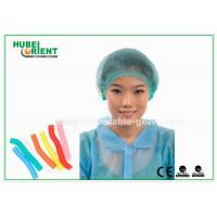 China Nonwoven Clip Cap Disposable Head Cap for Cleanroom Lab Hospital wholesale