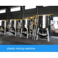 China Siemens Plastic Dryer Mixer With Heating Vertical Mixing Machine In Big Capacity wholesale