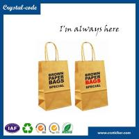 Buy cheap High quality flat bottom kraft paper bag,kraft paper shopping bag,bag kraft paper from wholesalers