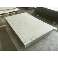 China High Hardness Grade 440C Martensitic Stainless Steel Plate 3.0 - 14.0mm Forging Stainless Steel wholesale