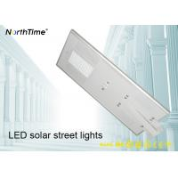 China Automatic Time Control Garden Light Integrated Solar Street Light With Infrared Body Sensor wholesale