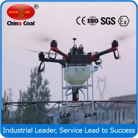 China drones UAV ( Unmanned Aerial Vehicle) with 5kg Aircraft pesticide load wholesale