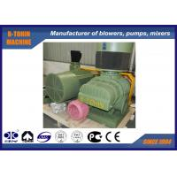 Vertical type Positive Roots Air Blower , food conveying , belt driven blower