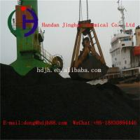 China 80-100 Mesh Coal Tar Bitumen In Refractory Material Waterproof wholesale