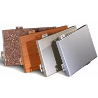 China PVDF Coating Exterior Aluminum Ceiling Panels ,  Aluminum Panel Ceiling  Wall Cladding wholesale
