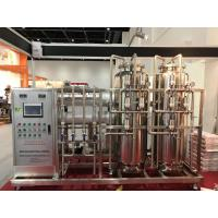 China RO System Ozone Drinking Water Treatment Machine With Grundfos Pump CE Approved wholesale