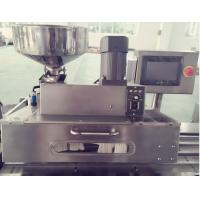 Buy cheap CE Energy Saving Blister Pack Sealing Machine Tablets / Pills / Capsules Use from wholesalers